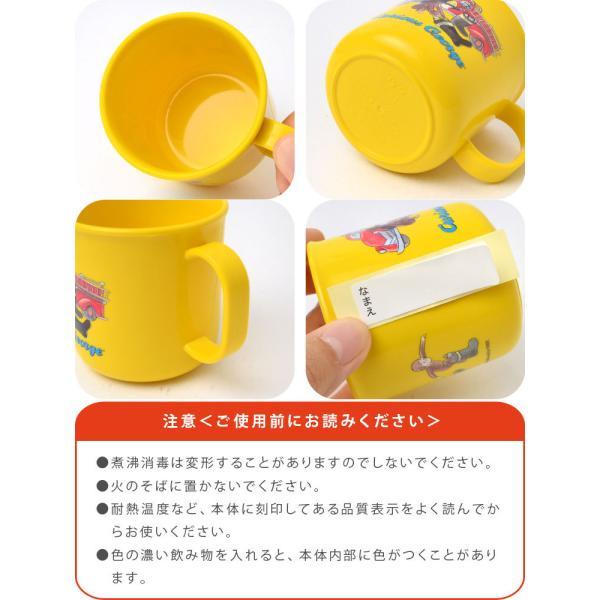 コップ プラスチック 子供 割れない はらぺこあおむし おさるのジョージ 日本製 200ml 通園 通学 食洗機 レンジ 対応 プラコップ|hauhau|06