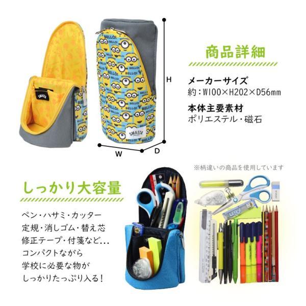 筆箱 キャラ ペンケース 大容量 スタンドペンケース かわいい 高校生 女子 おしゃれ スタンド かわいい 通学 文房具 男の子 hauhau 04