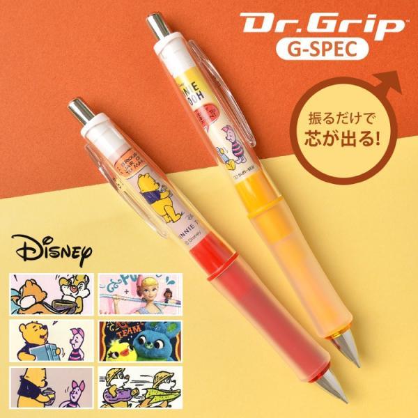 シャーペン Dr.Grip G-SPEC 0.5 トイ・ストーリー4 ディズニー Disney シャープペン 0.5ミリ 日本製 シャープペンシル PILOT hauhau