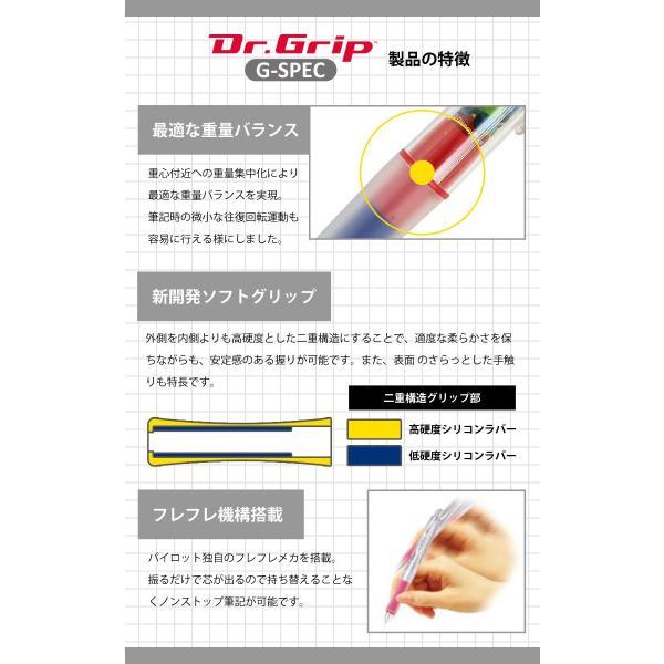 シャーペン Dr.Grip G-SPEC 0.5 トイ・ストーリー4 ディズニー Disney シャープペン 0.5ミリ 日本製 シャープペンシル PILOT hauhau 03