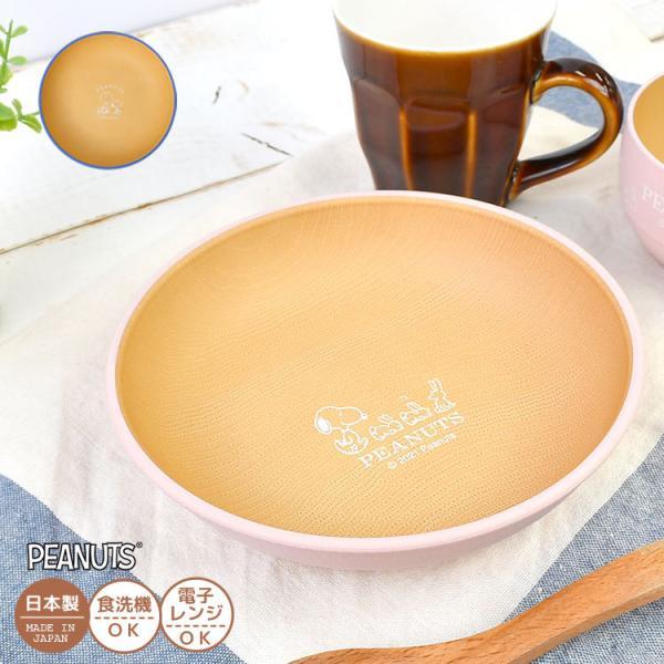 ランチプレート子供プレート皿深めプレート皿おしゃれスヌーピーグッズお皿かわいい木製食器キャラクターウッド調食洗器対応こどもレンジ