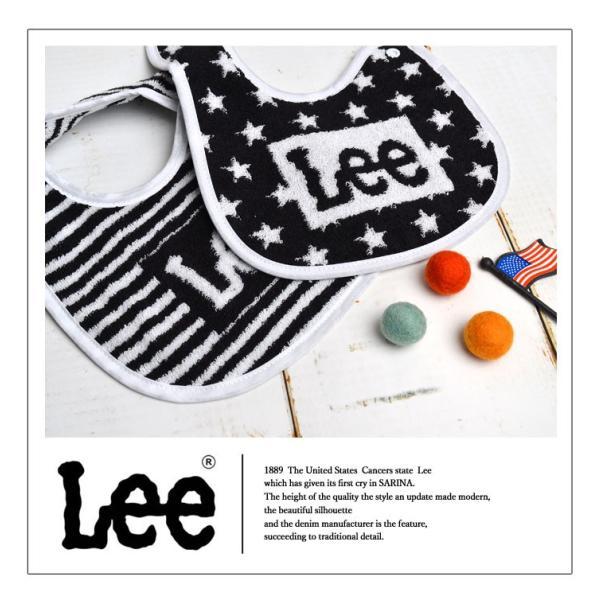 よだれかけ タオル地 吸水 Lee リー 大きめ スタイ おしゃれ 女の子 男の子 LA0300 ベビー コットン 100% 星柄 新生児 赤ちゃん|hauhau|08