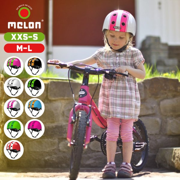 ヘルメット melon helmets おしゃれ キッズ 男の子 子供用 ベビー 軽い 自転車 女の子 メロン マグネット脱着 軽量 幼児用 スケボー