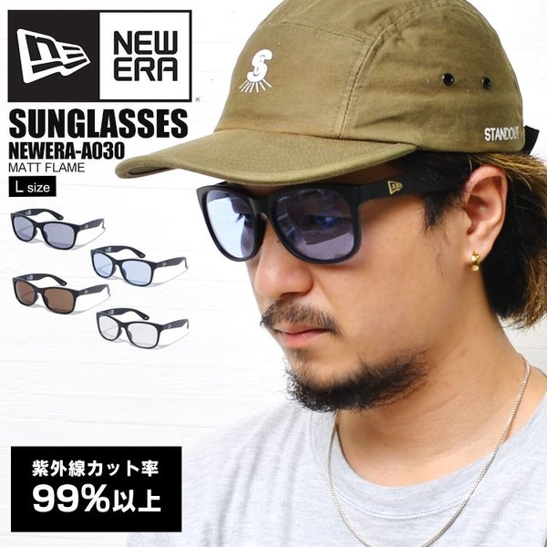 サングラス メンズ newera ニューエラ ミラーサングラス カラーサングラス おしゃれ  大きい Lサイズ 伊達メガネ 眼鏡 UVカット 紫外線カット率99%以上