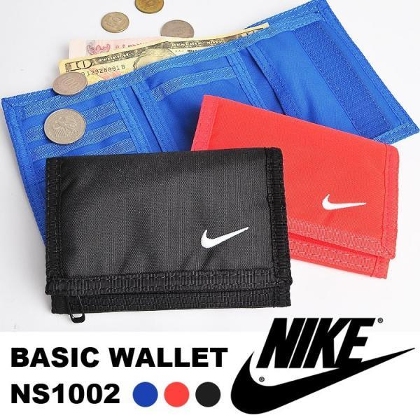 「マジックテープ財布」の画像検索結果