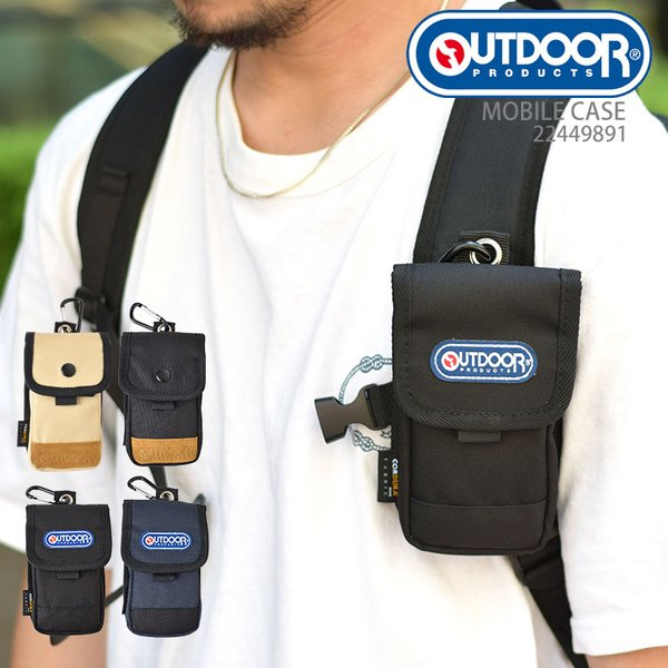 ポーチメンズOUTDOORPRODUCTSアウトドアプロダクツ小物入れウエストポーチ軽量軽いシンプル旅行出張おすすめバッグに装着