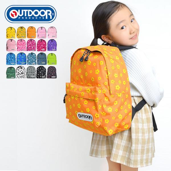 5dd44dde9867 リュックサック(子ども用) ランキングTOP20 - 人気売れ筋ランキング - Yahoo!ショッピング