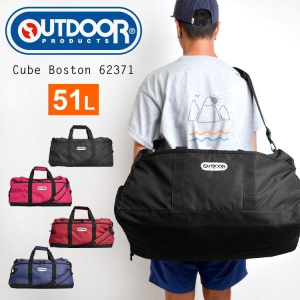 5082bd43352d49 ボストンバッグ OUTDOOR PRODUCTS アウトドア プロダクツ 修学旅行 レディース 大人 メンズ ショルダーバッグ 2WAY 大容量 ...