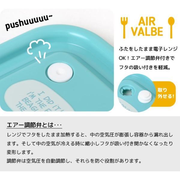 弁当箱 女子 大人 2個セット L 650ml 保存容器 角型 日本製 プラスチック セット 子供 男の子 女の子 スヌーピー キャラクター|hauhau|03
