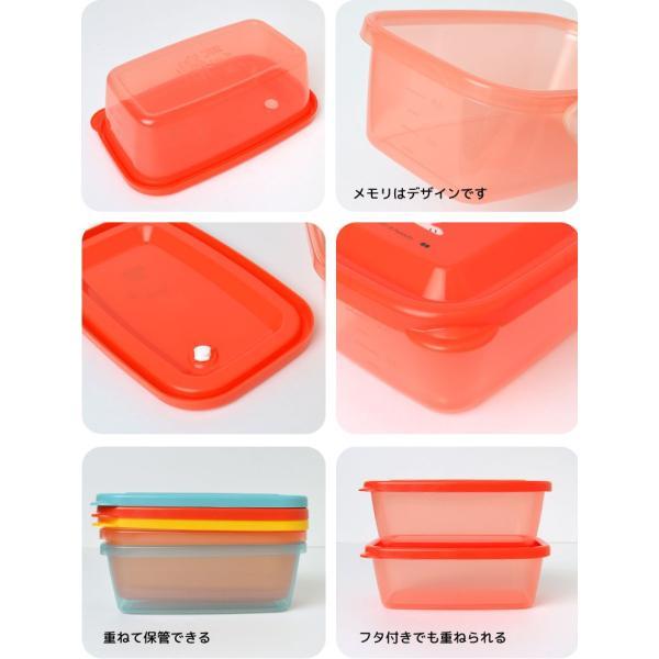 弁当箱 女子 大人 2個セット L 650ml 保存容器 角型 日本製 プラスチック セット 子供 男の子 女の子 スヌーピー キャラクター|hauhau|05