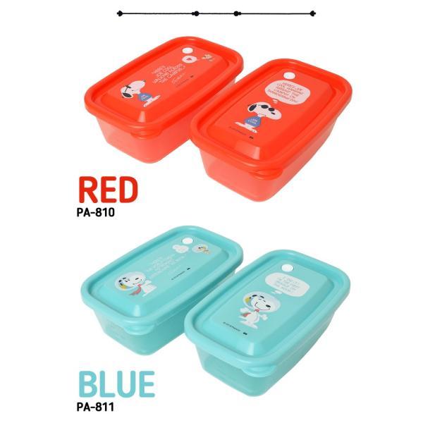 弁当箱 女子 大人 2個セット L 650ml 保存容器 角型 日本製 プラスチック セット 子供 男の子 女の子 スヌーピー キャラクター|hauhau|08