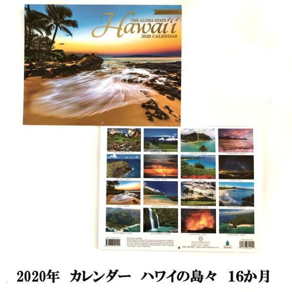 セール カレンダー 2020年 ハワイ諸島 ハワイカレンダー ハワイアンカレンダー ハワイアン インテリア ハワイ土産