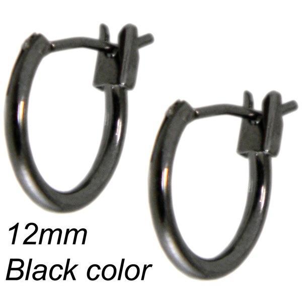 フープ ピアス リング 小さめ メンズ レディース両耳用 ブラック黒/メール便可