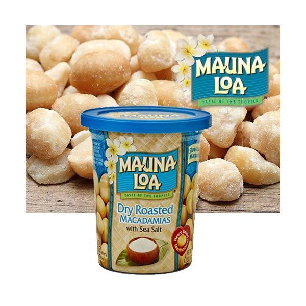 ハワイお土産 マウナロア 塩味マカデミアナッツ 113g|ハワイアンホースト