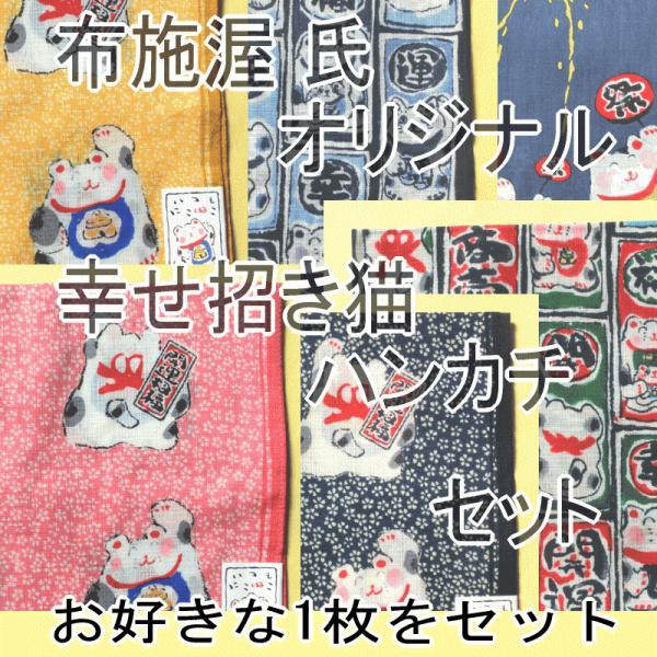 新米 招き猫 ハンカチ セット コシヒカリ 5kg 新潟県産コシヒカリ 平成30年産 米 白米 送料無料|haya-kome|02