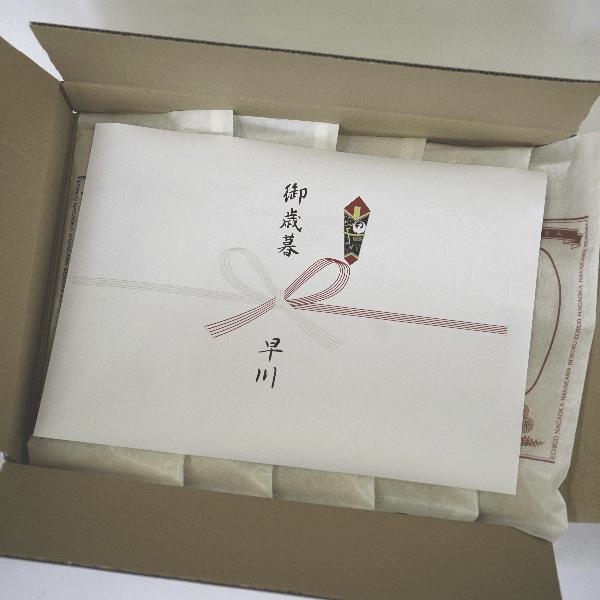 お米 コシヒカリ 新之助 こしいぶき つきあかり 華麗舞 各1kg(5kg) 食べ比べセット haya-kome 07