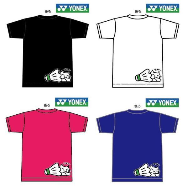 YONEX(ヨネックス) Tシャツ バドミントン【猫 お昼寝】【16500】【限定】【送料無料】