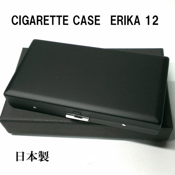 シガレットケース ロング ERIKA タバコケース おしゃれ マットブラック  角型 12本収納 エリカ 日本製 真鍮 レディース メンズ
