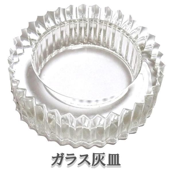 卓上灰皿 ガラス灰皿 丸型 タバコ 高級 おしゃれ 喫煙具 インテリア メンズ レディース メンズ プレゼント ギフト