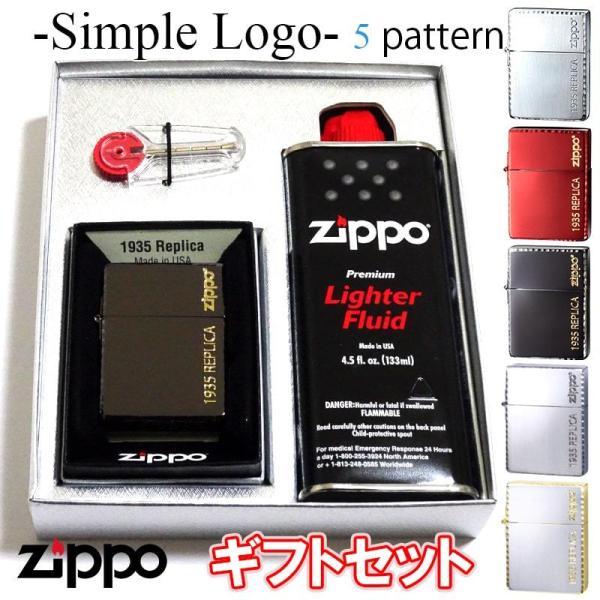 ZIPPO ライター ギフトセット  1935 復刻レプリカ  メンズ リューターカット 角型 高級 ギフトBOX付き オイル 石付き