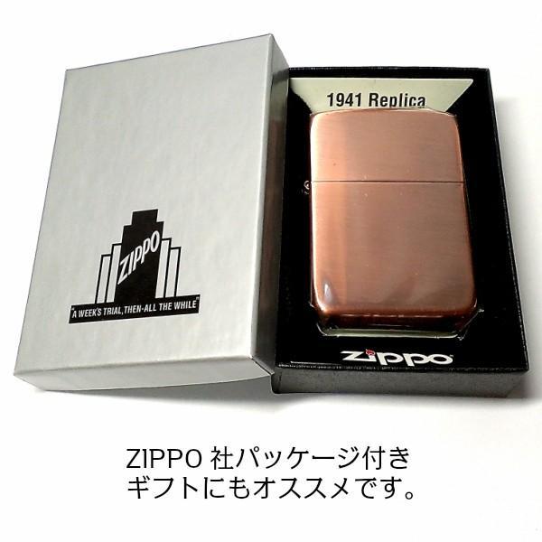 ZIPPO ライター 1941復刻 レプリカ ジッポ 銅古美 アンティークカッパー シンプル スタンダード 丸角 かっこいい おしゃれ メンズ ギフト|hayamipro|06