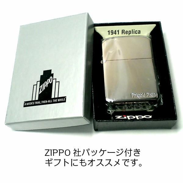 ZIPPO ライター 1941 復刻レプリカ ジッポ ピンクゴールドプレーティング 鏡面 シンプル 丸角 かっこいい おしゃれ メンズ レディース ギフト|hayamipro|06