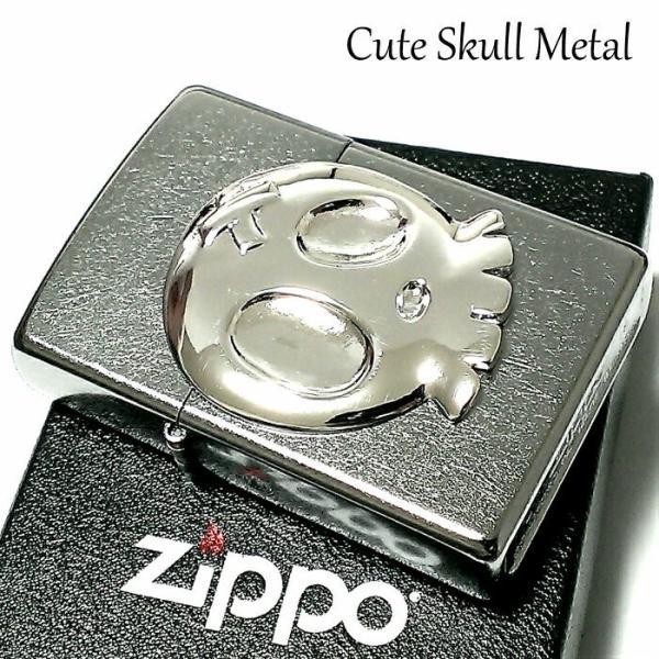 ZIPPO ライター キュートスカルメタル ジッポ かわいい シルバー ドクロ ストリートクロム 可愛い おしゃれ ギフト プレゼント メンズ レディース