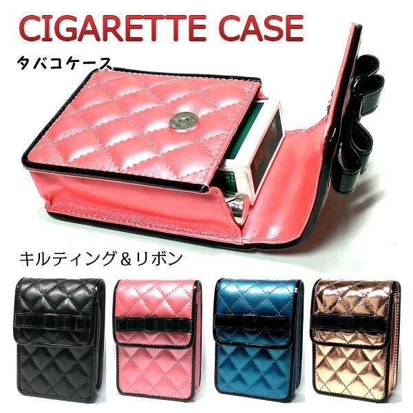 シガレットケース 可愛い タバコケース レディース キルティング&リボン タバコポーチ かわいい 女性 ロング対応 たばこ入れ ライタースペース有り