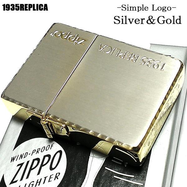 ZIPPO ジッポ ライター おしゃれ 1935 復刻レプリカ サイドゴールド かっこいい ロゴデザイン リューターカット 角型 シルバーサテン&ゴールド 金銀 高級