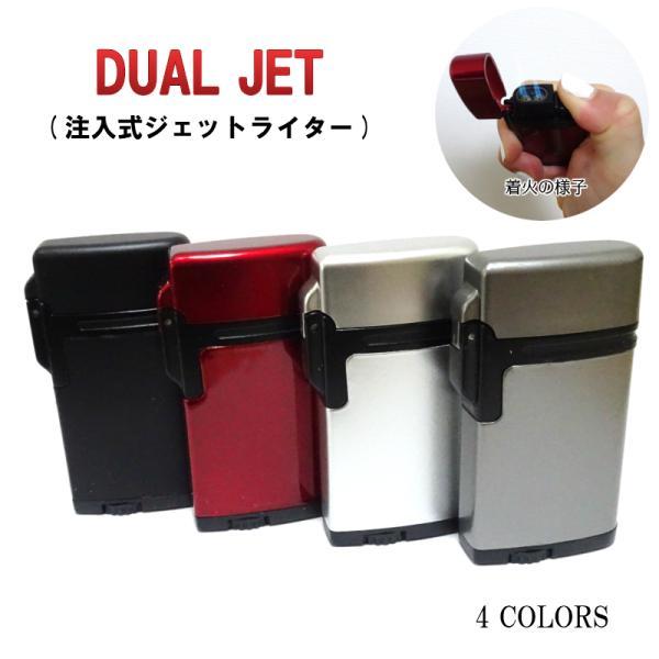 ガスライター デュアル ジェット 4カラー ブラック レッド シルバー グレーガス注入式 面白ライター 珍しい アウトドア ダックビル ライター