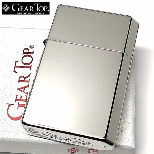 オイルライター ギアトップ 日本製 ライター ニッケルミラー 鏡面シルバー GEAR TOP シンプル 重厚 かっこいい おしゃれ 国産品 メンズ ギフト