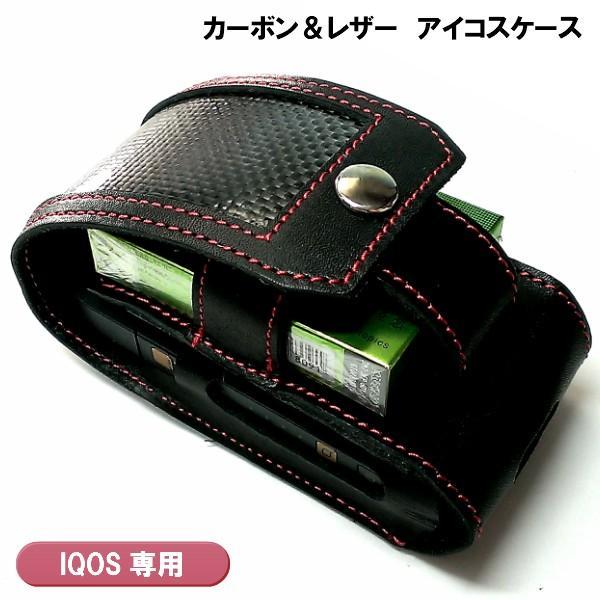 アイコスケース IQOS カーボン&本革 レザー ブラック 日本製 電子タバコケース 黒 ベルト装着可 シガレット おしゃれ メンズ ギフト