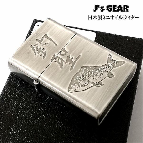 ミニオイルライター J's GEAR 日本製 ヘラ釣聖 アンティークニッケル 真鍮製 小さい コンパクト おしゃれ ライター ペンギンライター社 ギフト