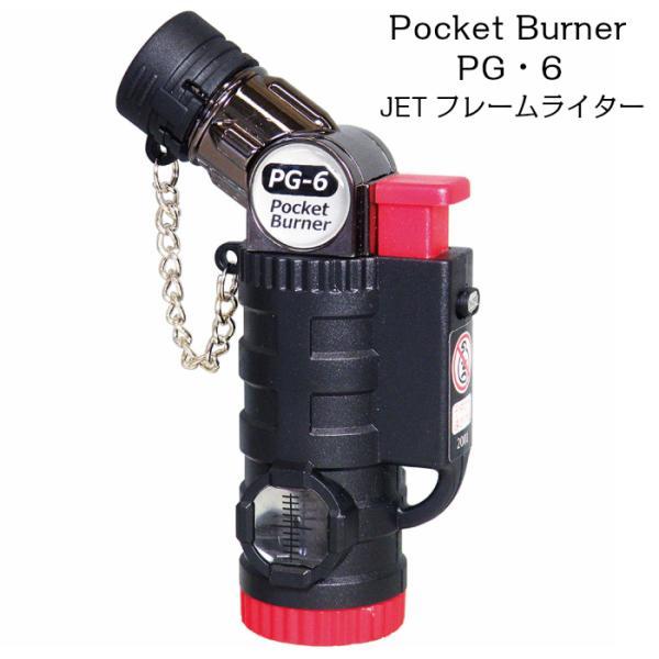 ガスライター ポケットバーナー ジェット ブラック アウトドア 屋外 キャンプ 風に強い 4段階可変タイプ
