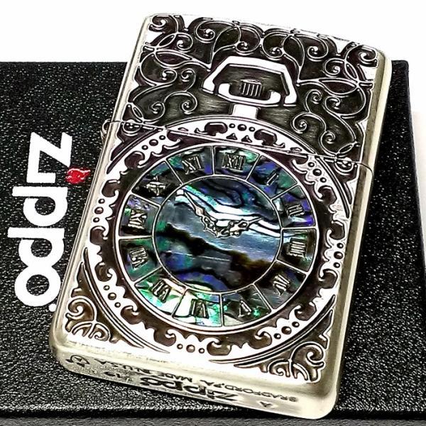 ZIPPO アーマー ジッポ ライター シェルウォッチ シルバーイブシ 天然貝象嵌 シェルインレイ 両面加工 アンティーク かっこいい おしゃれ メンズ レディース