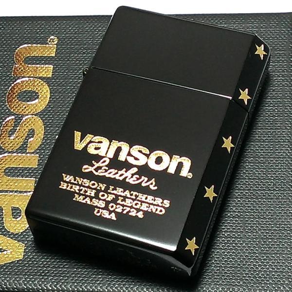 オイルライター バンソン×ギアトップ 日本製 ライター ブランド ロゴデザイン マットブラック 黒 金 重厚 かっこいい おしゃれ GEAR TOP×VANSON 国産品 ギフト