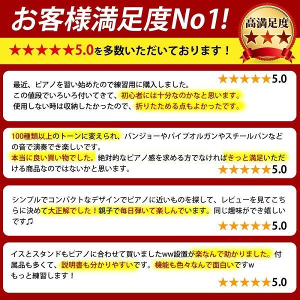 【11月中旬発送】電子ピアノ 88鍵盤 スリムボディ 充電可能 ワイヤレス コードレス MIDI対応 奥行きわずか18.5cm 省スペース 軽い 薄い 88鍵|hayarishop|04