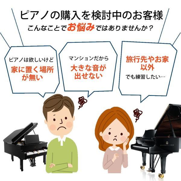 【11月中旬発送】電子ピアノ 88鍵盤 スリムボディ 充電可能 ワイヤレス コードレス MIDI対応 奥行きわずか18.5cm 省スペース 軽い 薄い 88鍵|hayarishop|05