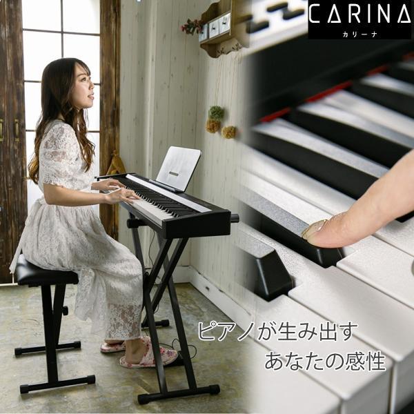 【11月中旬発送】電子ピアノ 88鍵盤 スリムボディ 充電可能 ワイヤレス コードレス MIDI対応 奥行きわずか18.5cm 省スペース 軽い 薄い 88鍵|hayarishop|06