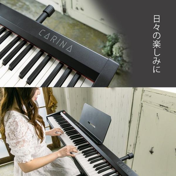 【11月中旬発送】電子ピアノ 88鍵盤 スリムボディ 充電可能 ワイヤレス コードレス MIDI対応 奥行きわずか18.5cm 省スペース 軽い 薄い 88鍵|hayarishop|07