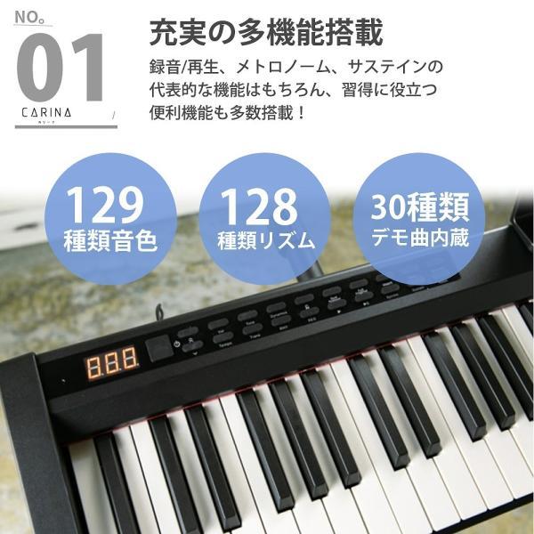 【11月中旬発送】電子ピアノ 88鍵盤 スリムボディ 充電可能 ワイヤレス コードレス MIDI対応 奥行きわずか18.5cm 省スペース 軽い 薄い 88鍵|hayarishop|08