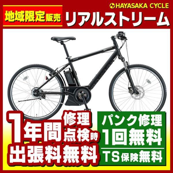 電動 自転車 スポーツ タイプ