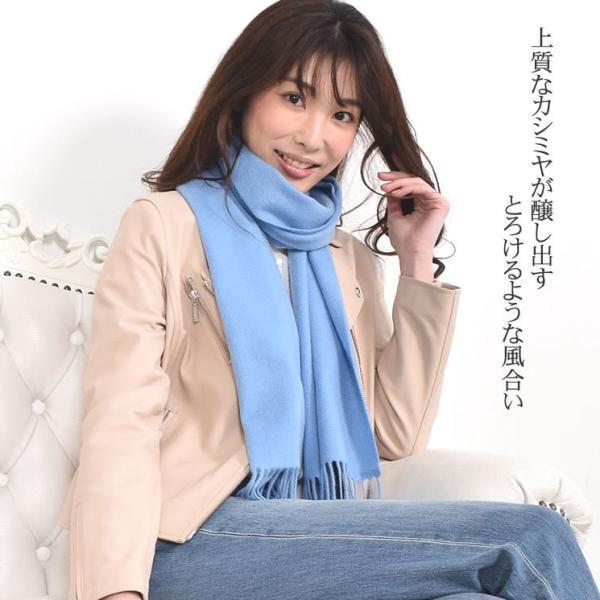 カシミヤ マフラー 100% フリンジデザイン (CS0099)(ゆうパケット送料無料)|hayashiguchi|02
