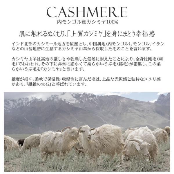 カシミヤ マフラー 100% フリンジデザイン (CS0099)(ゆうパケット送料無料)|hayashiguchi|13