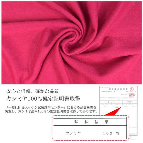 カシミヤ マフラー 100% フリンジデザイン (CS0099)(ゆうパケット送料無料)|hayashiguchi|14