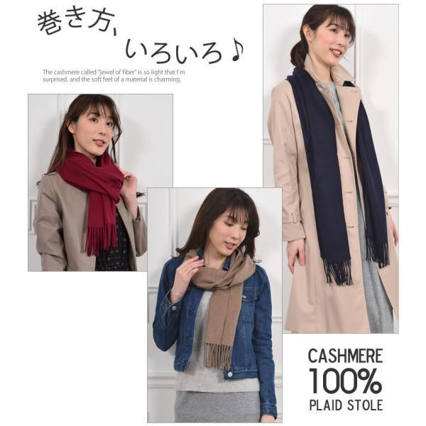 カシミヤ マフラー 100% フリンジデザイン (CS0099)(ゆうパケット送料無料)|hayashiguchi|16