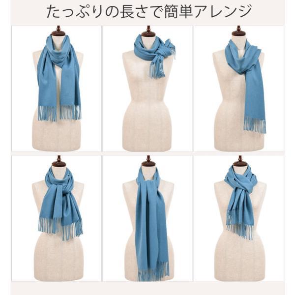 カシミヤ マフラー 100% フリンジデザイン (CS0099)(ゆうパケット送料無料)|hayashiguchi|17