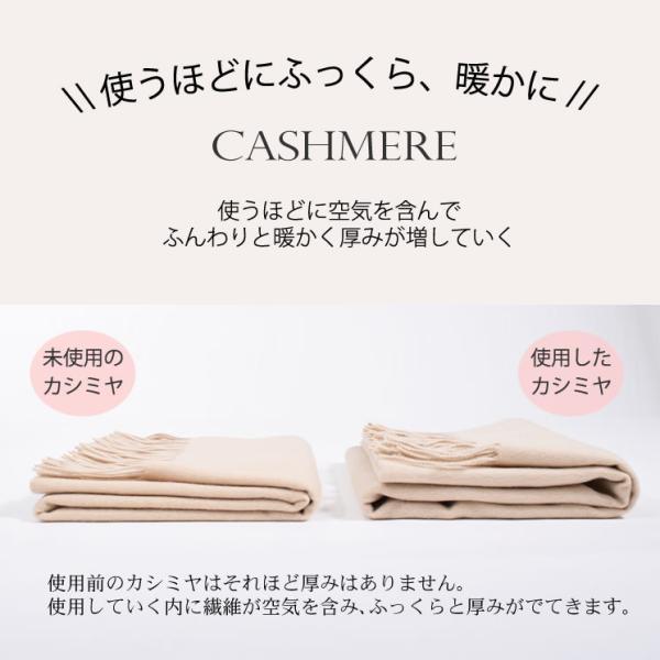 カシミヤ マフラー 100% フリンジデザイン (CS0099)(ゆうパケット送料無料)|hayashiguchi|18