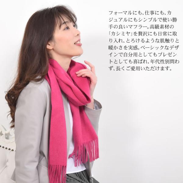 カシミヤ マフラー 100% フリンジデザイン (CS0099)(ゆうパケット送料無料)|hayashiguchi|03