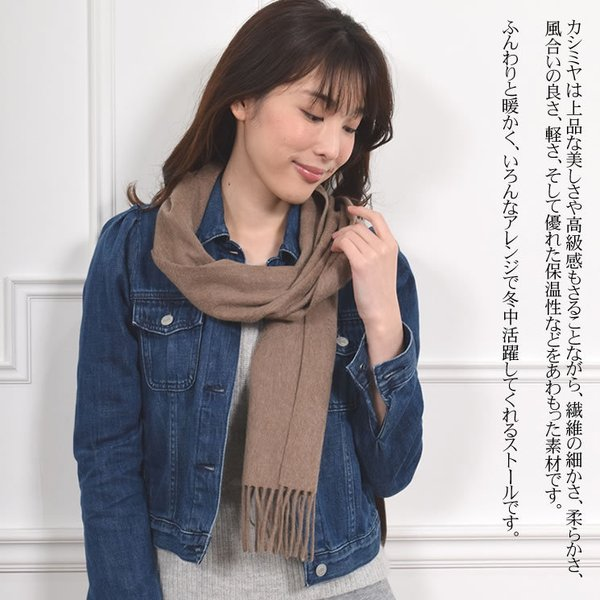 カシミヤ マフラー 100% フリンジデザイン (CS0099)(ゆうパケット送料無料)|hayashiguchi|04